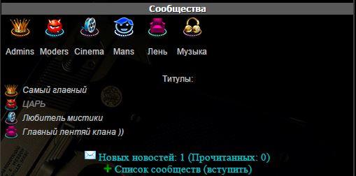 http://chat-august4u.ru/uploads/posts/2016-03/1457910372_2.jpg
