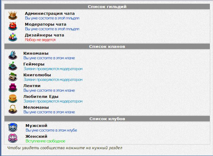 http://chat-august4u.ru/uploads/posts/2016-03/1457910388_3.jpg