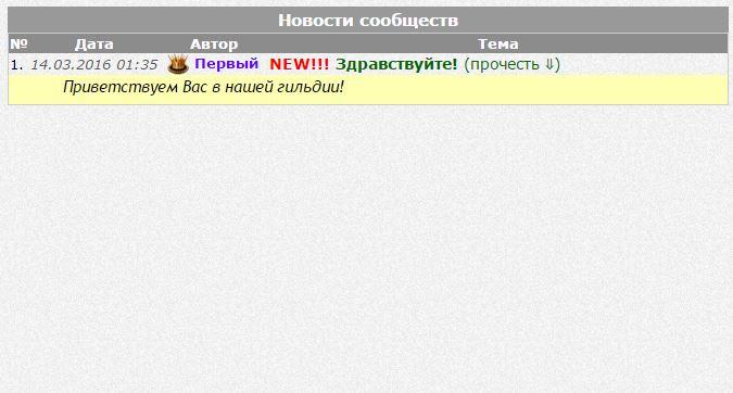 http://chat-august4u.ru/uploads/posts/2016-03/1457910447_7.jpg