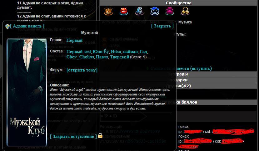 http://chat-august4u.ru/uploads/posts/2016-03/1457910453_6.jpg